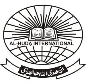 Al Huda Ladies Tafseer Class (Urdu)